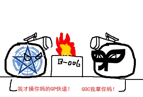 Gp%E5%92%8CGOC.png
