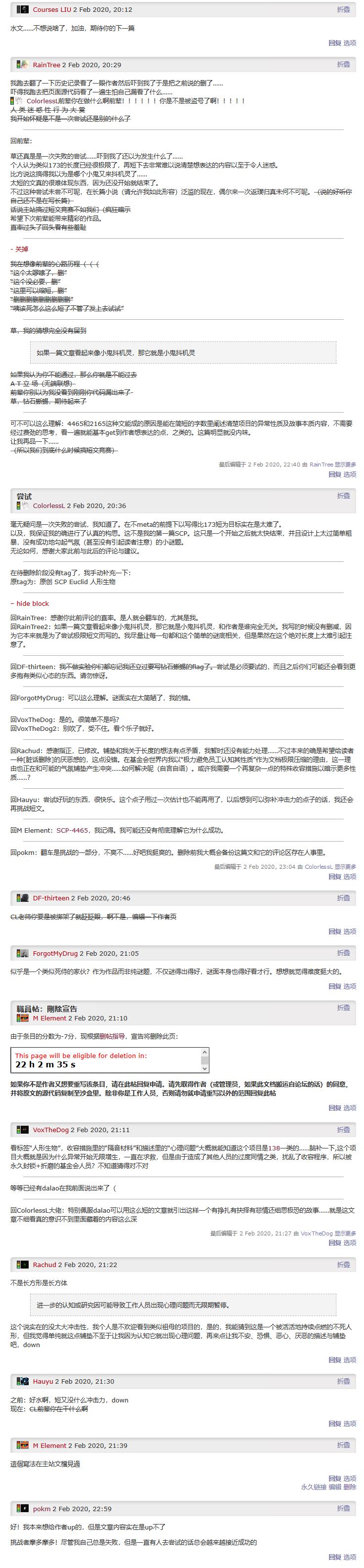 cn-1651-comment.png