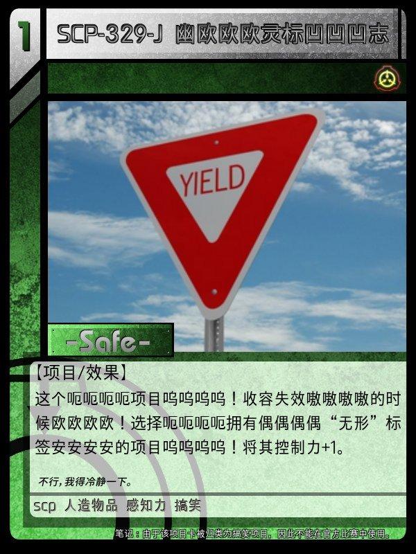 incident3cn.jpg