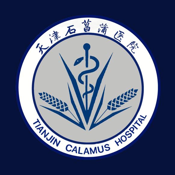 tianjin_calamus_hospital_logo