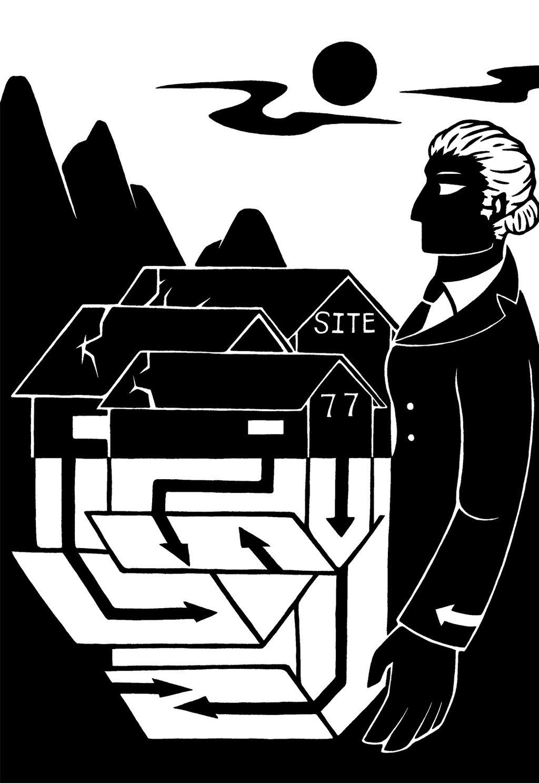 SCP-2322 - Shirley Gillespie扮演游戏