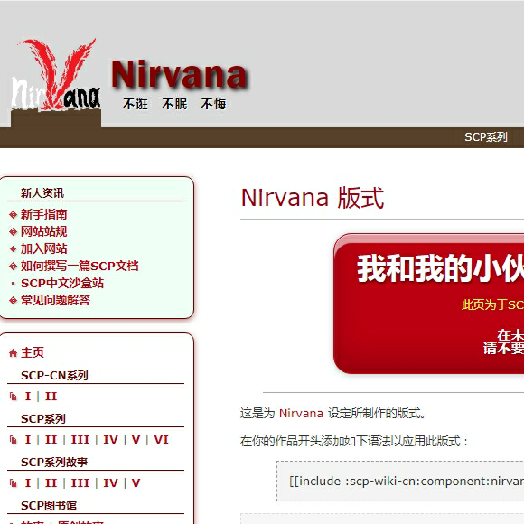 Nirvana.png
