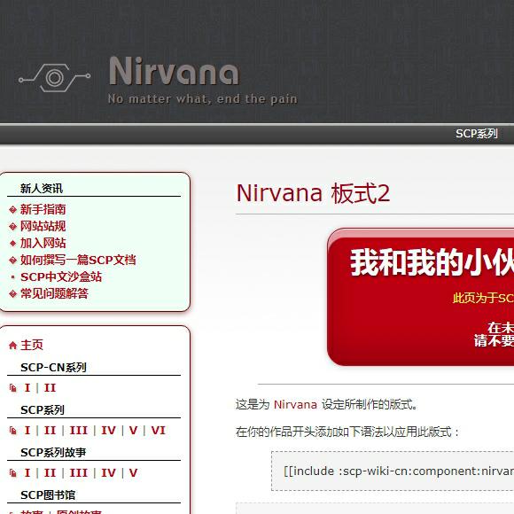 Nirvana2.png