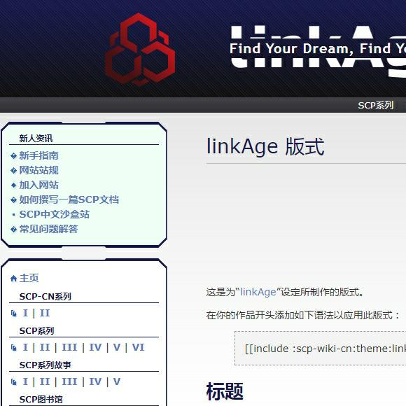 linkage.png