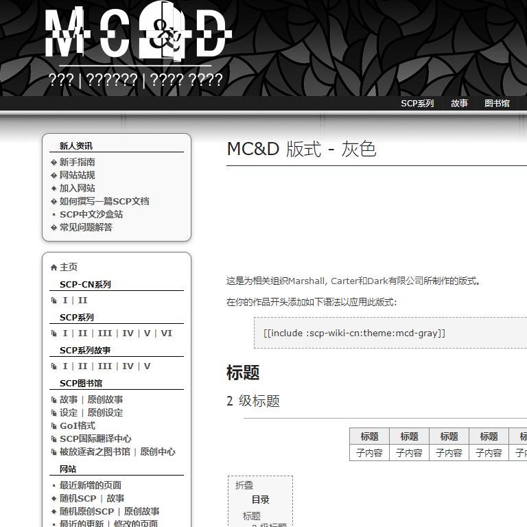 mcdg.png